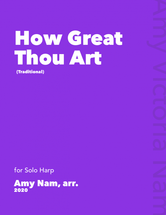 Cover for How Great Thou Art